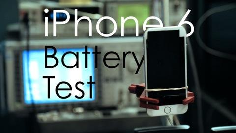 iphone battery check electronics news 11634