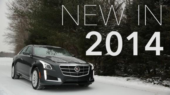 Designed for 2014 - Are These New Cars Reliable?