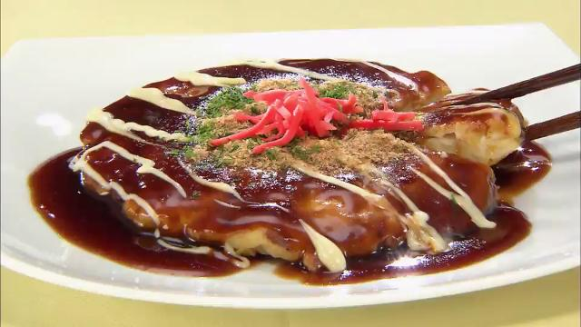 Papa's Kitchen - Okonomiyaki