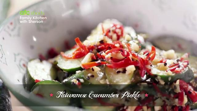 Taiwanese Cucumber Pickle | Family Kitchen with Sherson (S2)