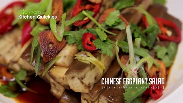 Chinese Eggplant Salad | Kitchen Quickies